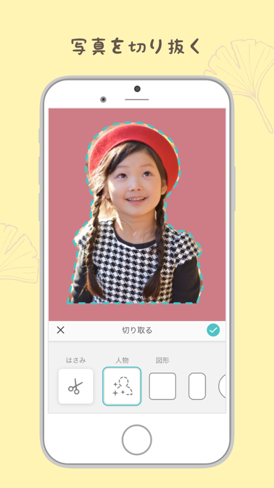 PicCollage 写真&動画コラージュ ScreenShot3