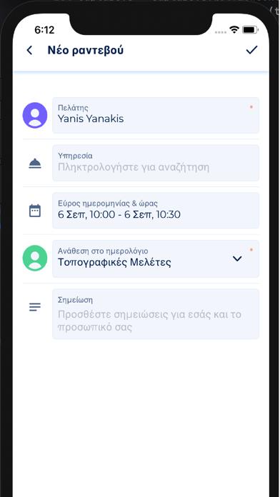 点击获取Onbiz – Digital Marketing