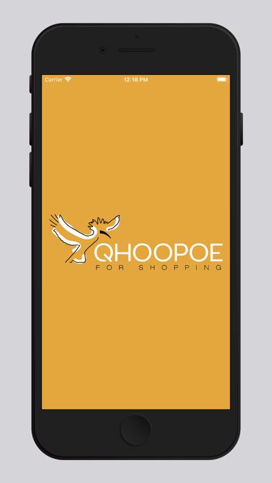 QHOOPOE - كيوهوبولقطة شاشة1