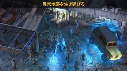 ゾンビの夜明け: サバイバルオンラインのおすすめ画像8