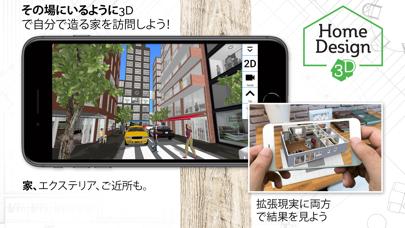 https://is3-ssl.mzstatic.com/image/thumb/PurpleSource114/v4/39/e7/3b/39e73b34-9778-12e4-1b76-8338fbd024d7/f7dc9330-9269-42e7-9352-f73a0bbe7e78_Mockups_Design_3D_2020_JA_05.png/406x228bb.png