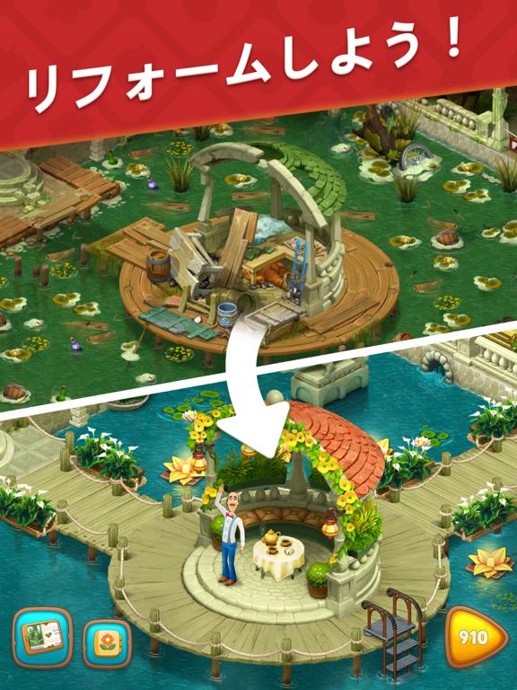 ガーデンスケイプ (Gardenscapes)のおすすめ画像2