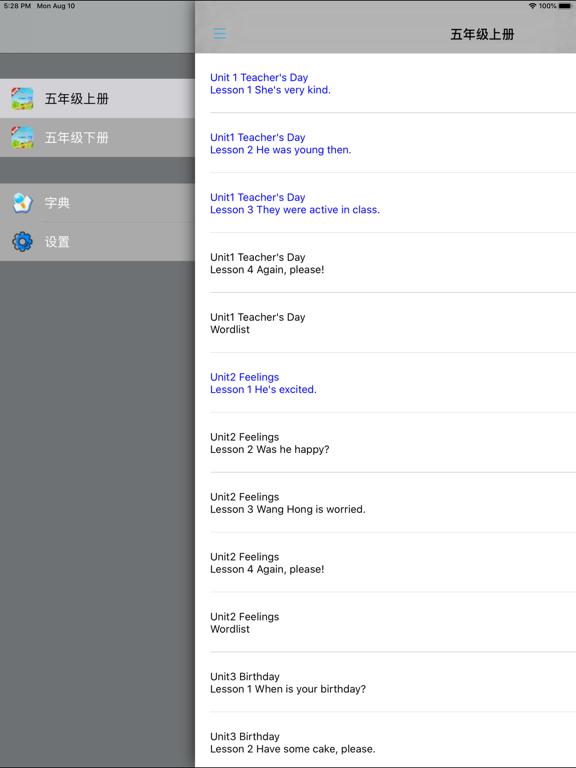 https://is3-ssl.mzstatic.com/image/thumb/PurpleSource114/v4/3a/89/40/3a8940ac-8535-5f7d-6a20-964c24bf64d9/a13d9501-cd67-4bee-b488-73a81cf03a2d_Simulator_Screen_Shot_-_iPad_Pro__U002812.9-inch_U0029__U00282nd_generation_U0029_-_2020-08-10_at_17.28.18.png/576x768bb.png
