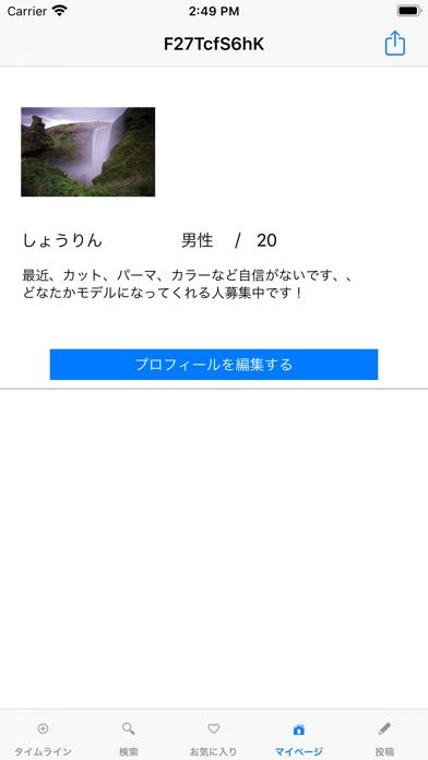 Connety screenshot 2