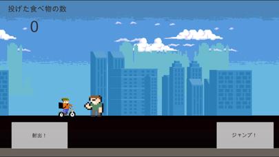 UuuzerEats screenshot 4