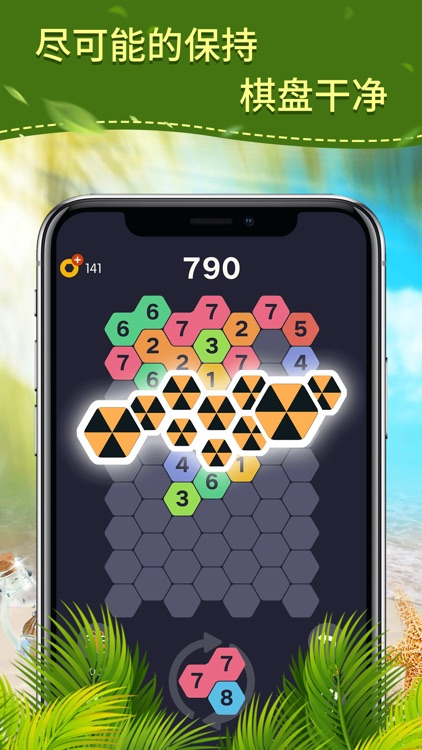 合个9 screenshot-4