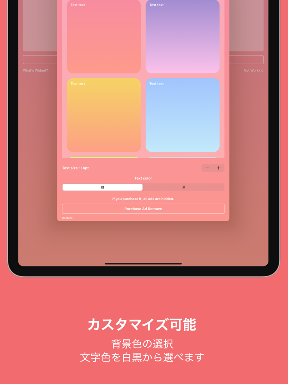 Widget Memo - ウィジェットにメモを設置 -のおすすめ画像2