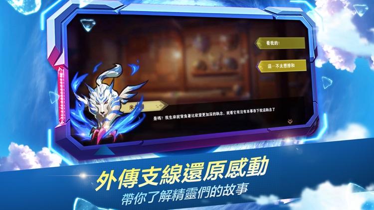 驯兽召唤X数码世界探险 screenshot-4