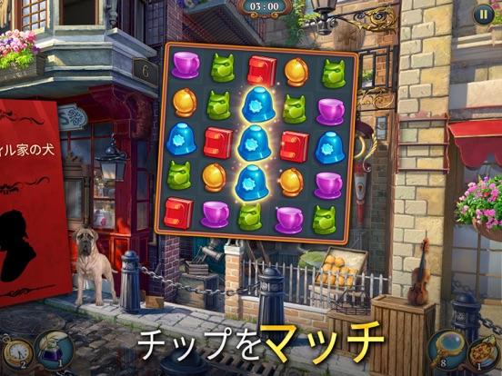 Sherlock:アイテム探しとマッチ3パズルの探偵ゲームのおすすめ画像2