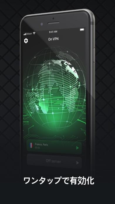 XProtection:安全に接続のおすすめ画像2