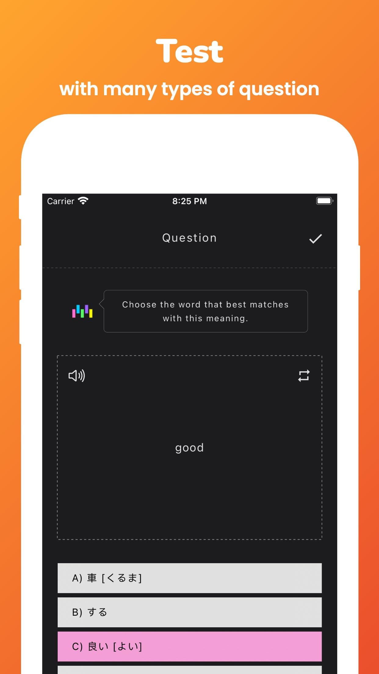 Screenshot do app Memorize: Learn Japanese Words