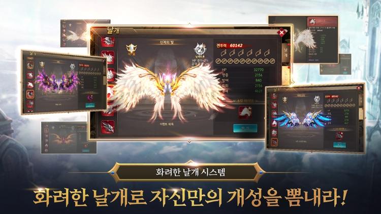 위드2:신의귀환 screenshot-3