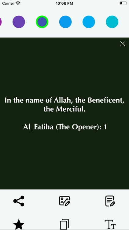 Al Quran - Read Qur'an Offline