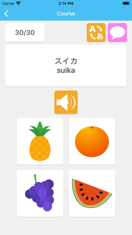 Learn Japanese - LuvLingua