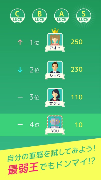 ハマる ババ抜き screenshot1