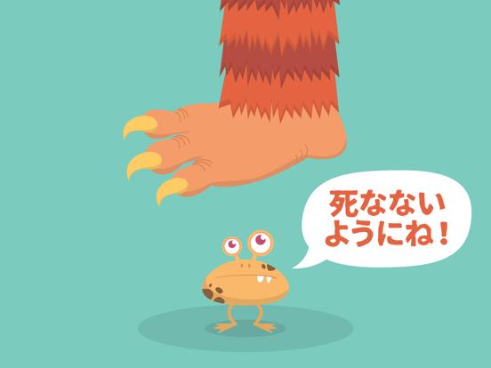 Monsterz ミニゲーム・デラックスのおすすめ画像5