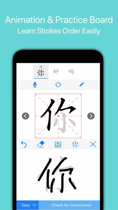 Chinese Strokes Order Pro Screenshots
