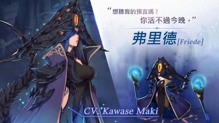 Kingdom of Heroes : 英雄王國 screenshot-3