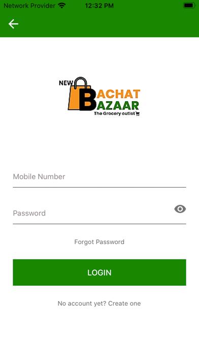 New Bachat Bazaar screenshot 2