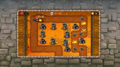 热血防御-经典单机游戏