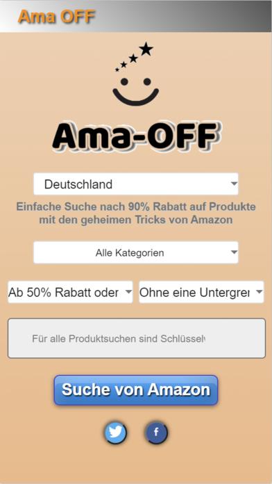 Ama-OFFのスクリーンショット3