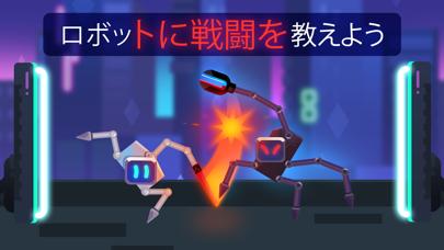 Robotics!のスクリーンショット2