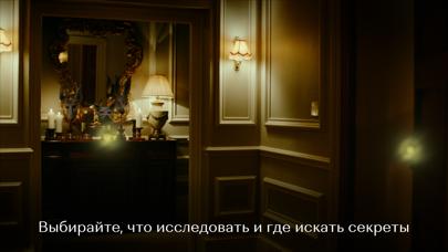 Скриншот №3 к «Эрика» -интерактивный триллер