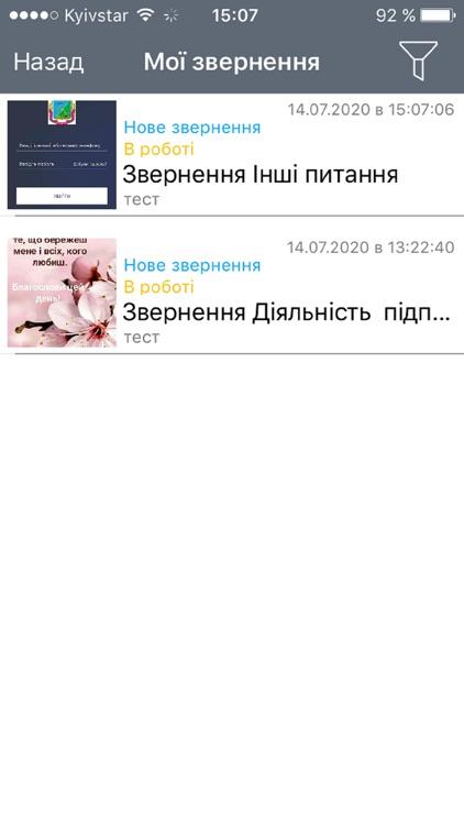 KCmaryznkaBisSoft screenshot-4