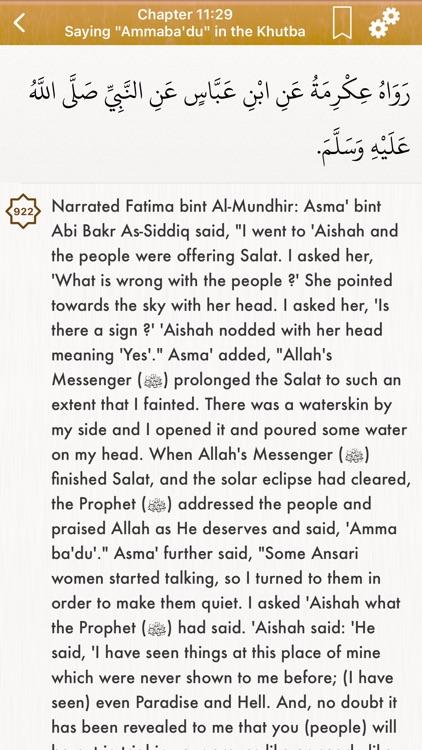 Sahih Bukhari: English,Arabic screenshot-3