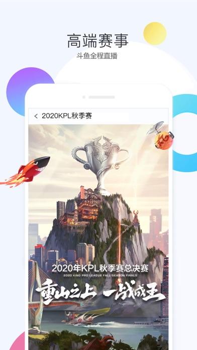 https://is3-ssl.mzstatic.com/image/thumb/PurpleSource114/v4/4e/15/f3/4e15f314-f4f1-e44c-d69c-60428e7444fc/e1036f25-9f5e-4b86-be5d-8c0cbbcde4f9_3-1242-2208.jpg/392x696bb.jpg