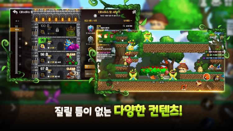 로엠 screenshot-4