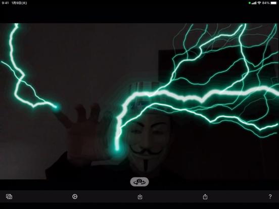 AR Lightning screenshot 13