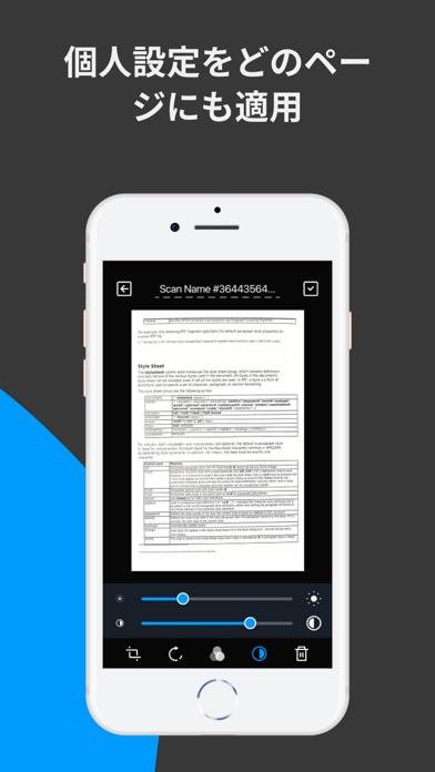 スキャナーアプリ: OCR & PDFドキュメントスキャン ScreenShot6