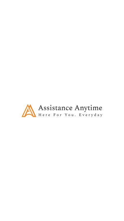 AA Service Provider