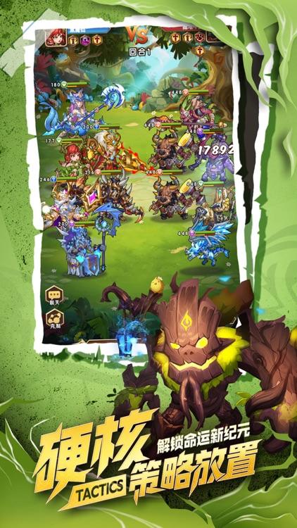 魔界军团-放置卡牌RPG养成类游戏