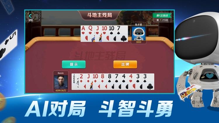 欢乐扑克联盟-在线德州扑克欢乐玩 screenshot-3