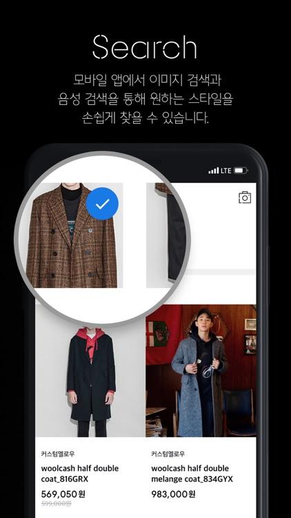 온라인 패션 스토어 '무신사' screenshot-6