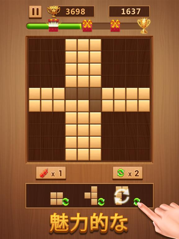 ウッドパズル - 木のジグソー パズルのおすすめ画像4