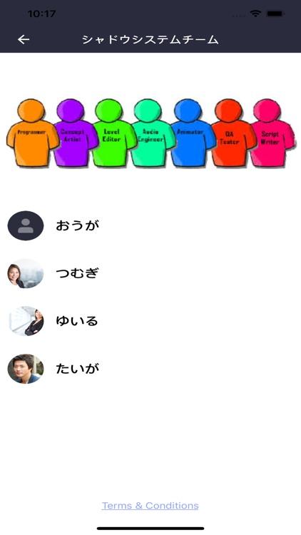 SS_Messenger screenshot-3