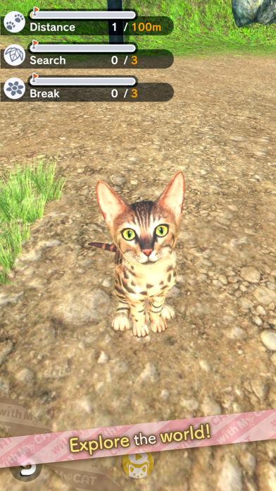 with My CAT screenshot 8