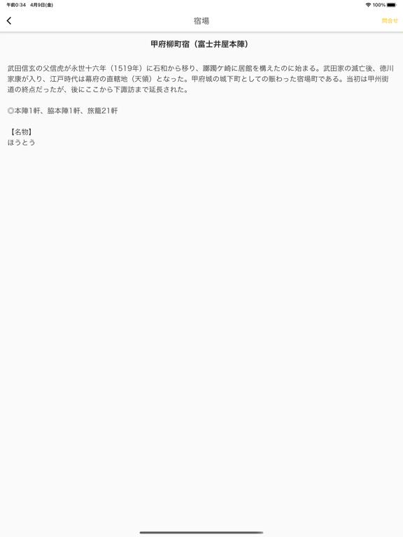 https://is3-ssl.mzstatic.com/image/thumb/PurpleSource114/v4/59/be/6a/59be6aa9-7e20-dd65-bb9e-10b32c1bec91/35dc9247-c165-4766-8c8e-02427b0e240a_Simulator_Screen_Shot_-_iPad_Pro__U002812.9-inch_U0029__U00284th_generation_U0029_-_2021-04-09_at_00.34.27.png/576x768bb.png