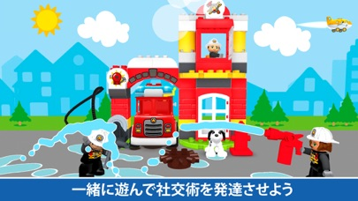LEGO® DUPLO® WORLDのおすすめ画像4