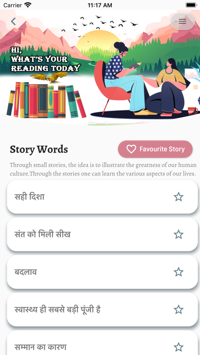 Learn English From Stories Screenshot