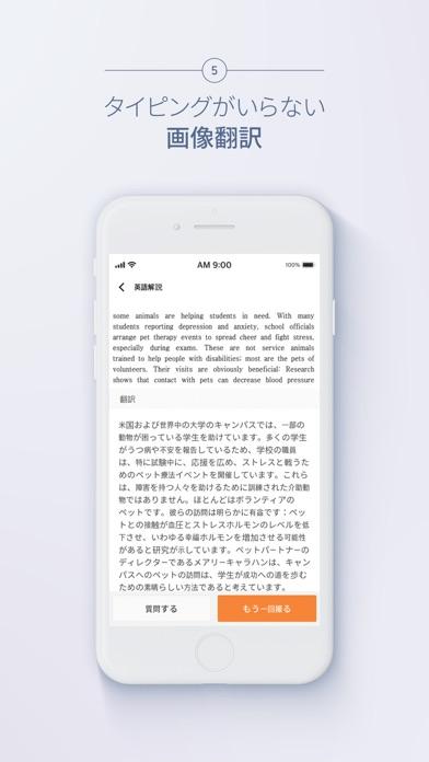 数学検索アプリ-クァンダ Qandaのおすすめ画像6