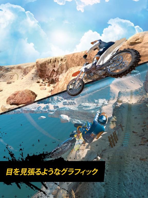 Dirt Bike Unchainedのおすすめ画像3