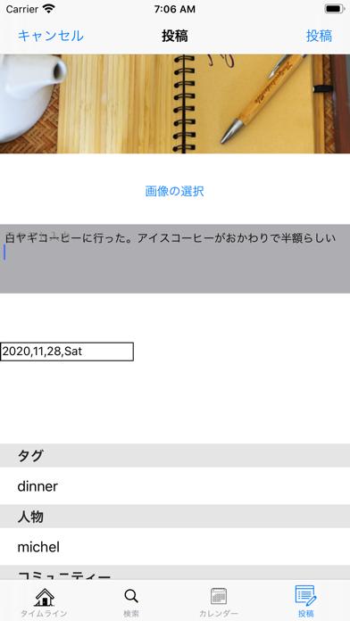 putMark screenshot 6