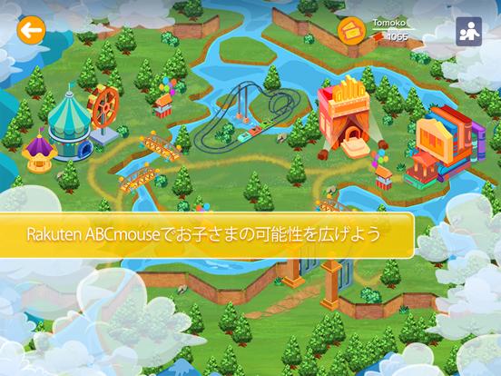 Rakuten ABCmouse-3歳からの英語知育アプリ-のおすすめ画像2