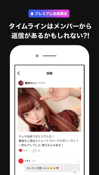 ZOC Official Fan Appのおすすめ画像4