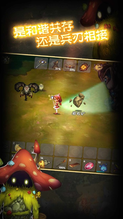 灵魂岛 screenshot-1