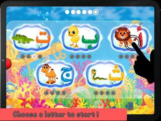 Nimnim – Kids Arabic Learning screenshot 12